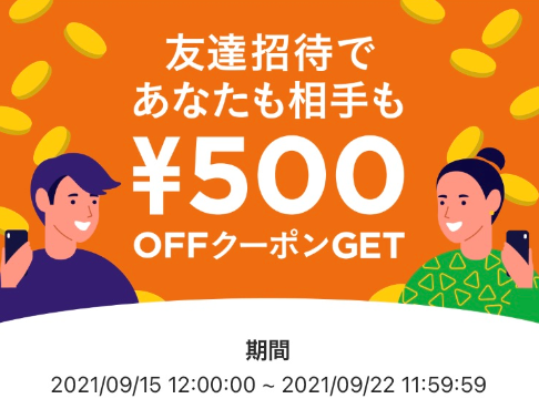 kaushare500ycptdsk21915kr.png