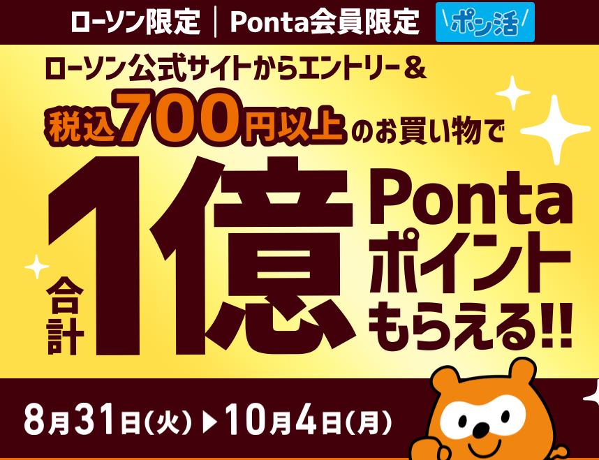 rponta1oy700y2110md.png