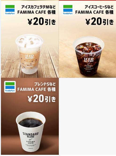 smartnewscoffee20yoff.png