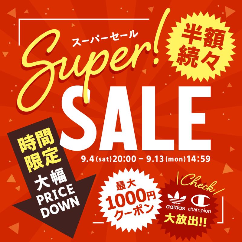 zcraftsale219210904-sale-clo.png