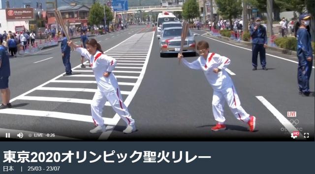 seika-5.jpg
