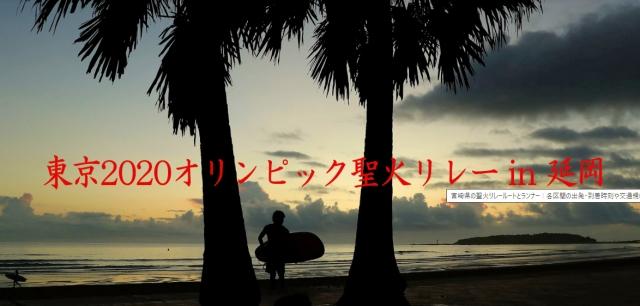 sseika-0.jpg