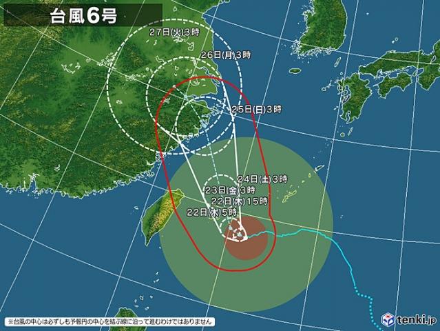 typhoon_2106-large.jpg