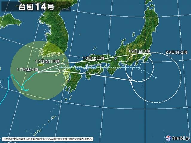 typhoon_2114-large.jpg