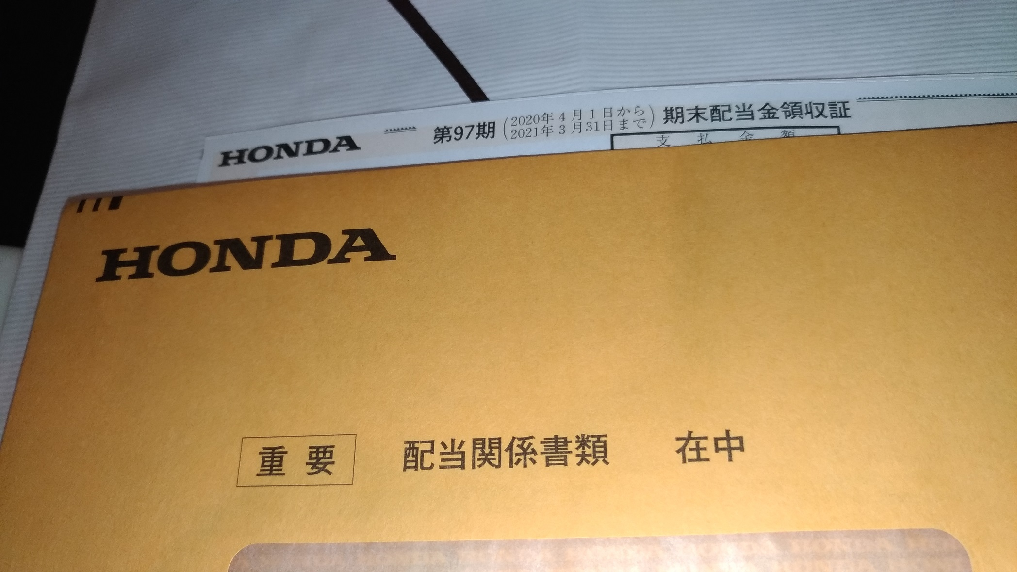 honda_haito_2021_06.jpg