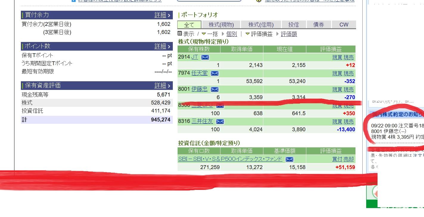 ito_haito_.jpg