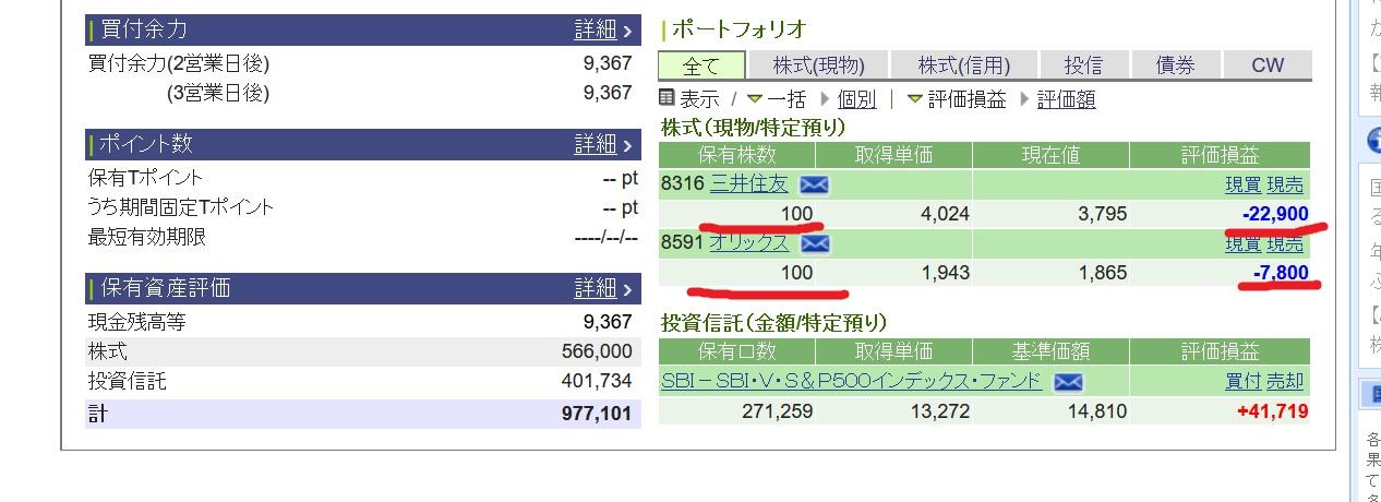 kabu_0621_kabuka_.jpg