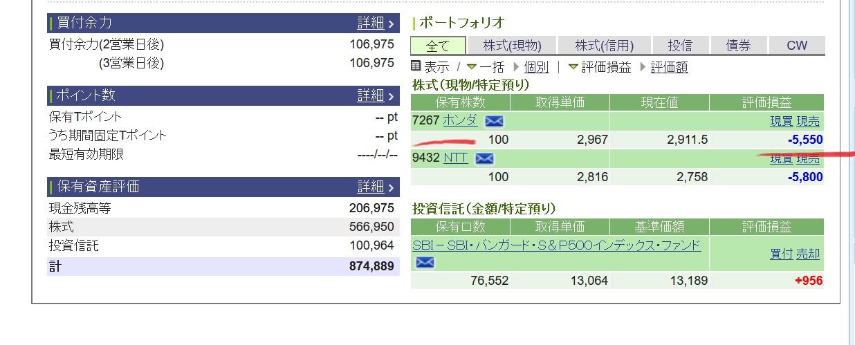 kabu_honda_0226_2021_.jpg