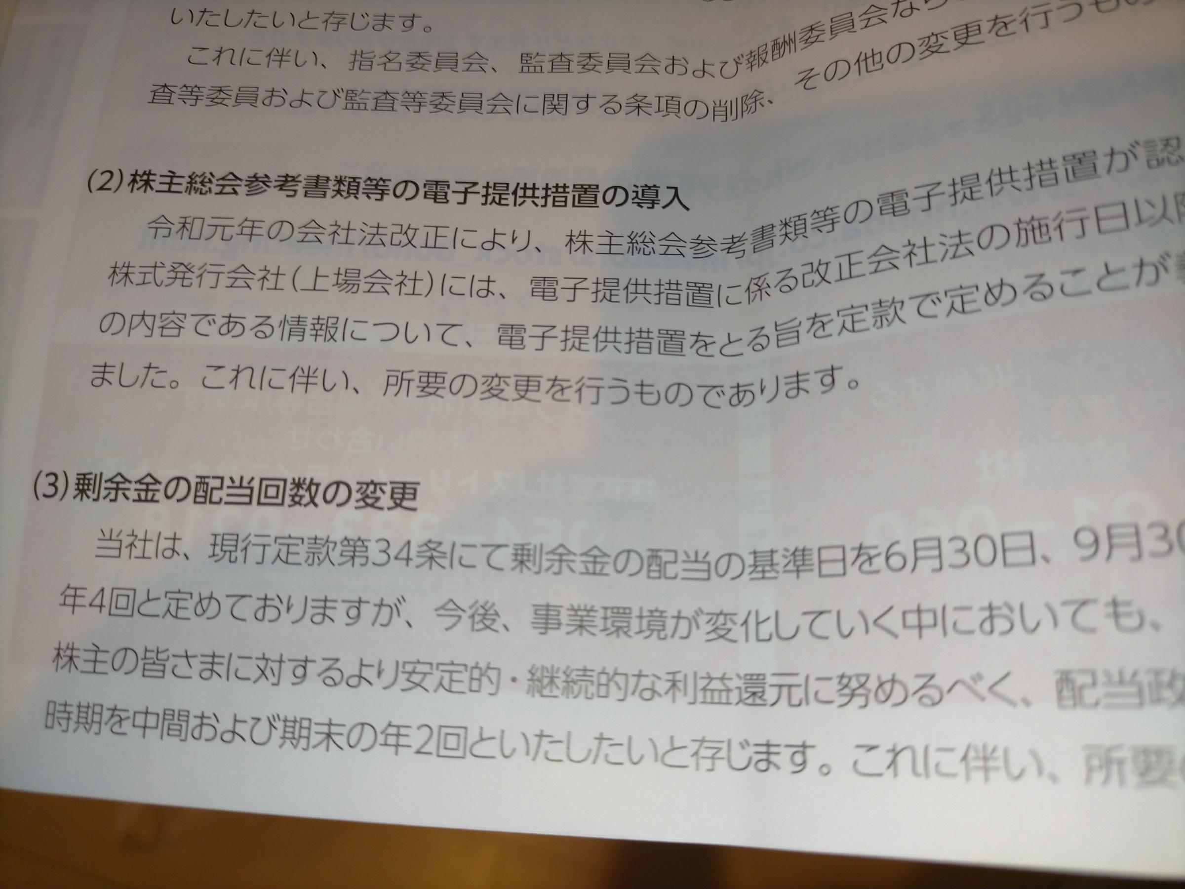 kabu_honda_2.jpg