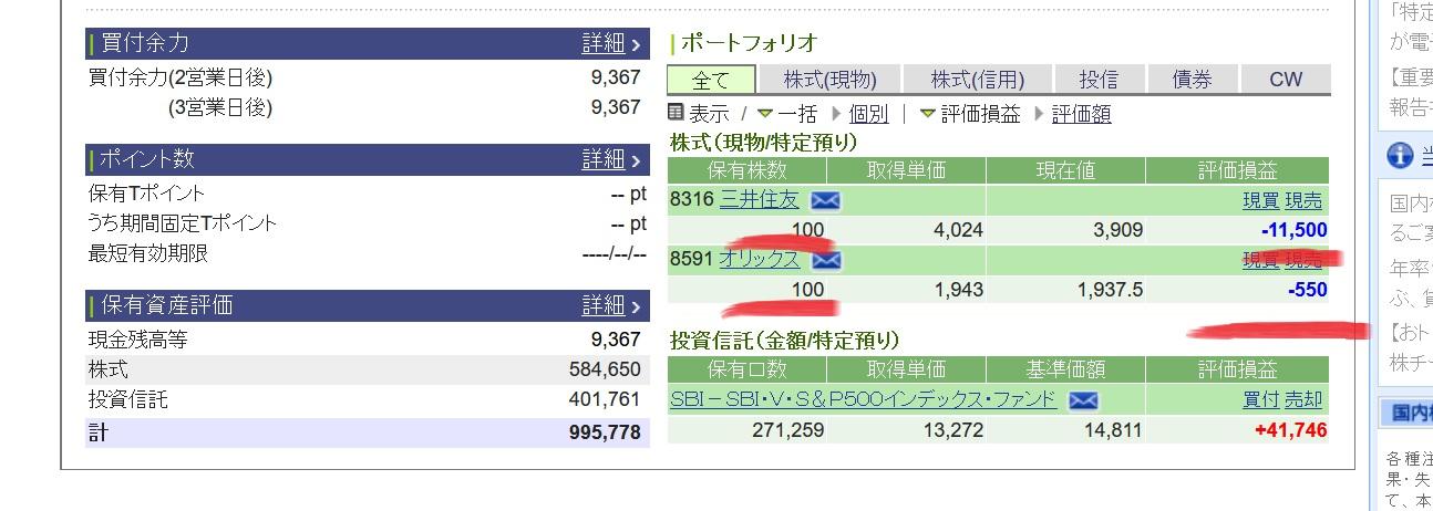 kabu_mitsui_0622_up_.jpg