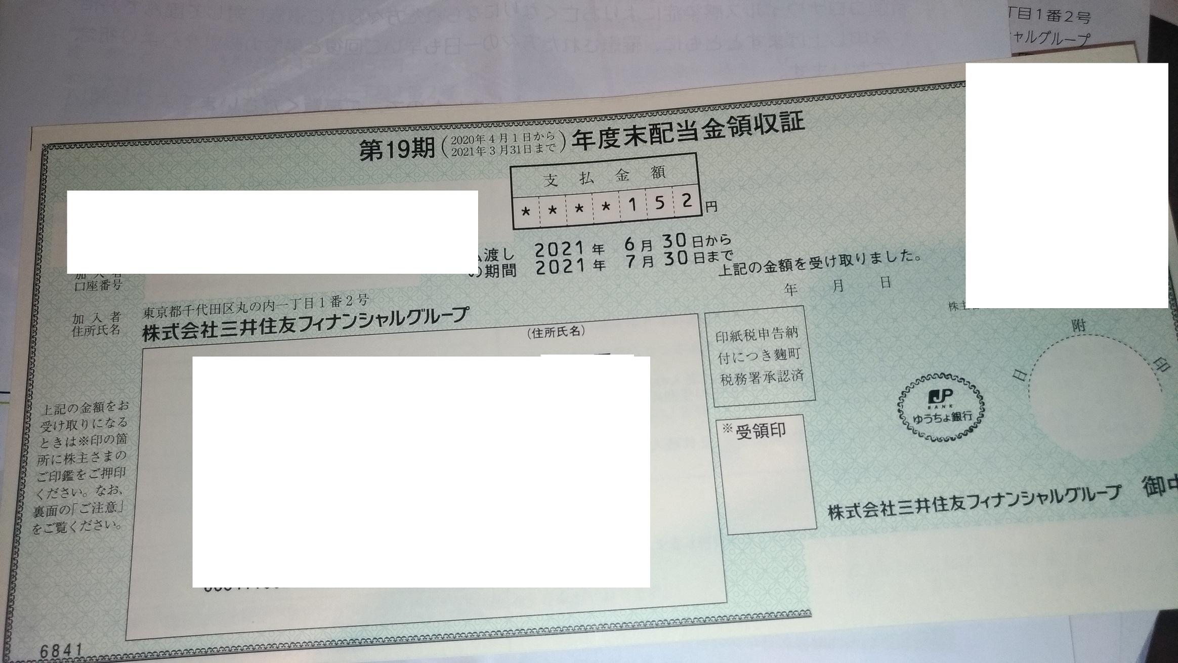 kabu_mitsui_1.jpg