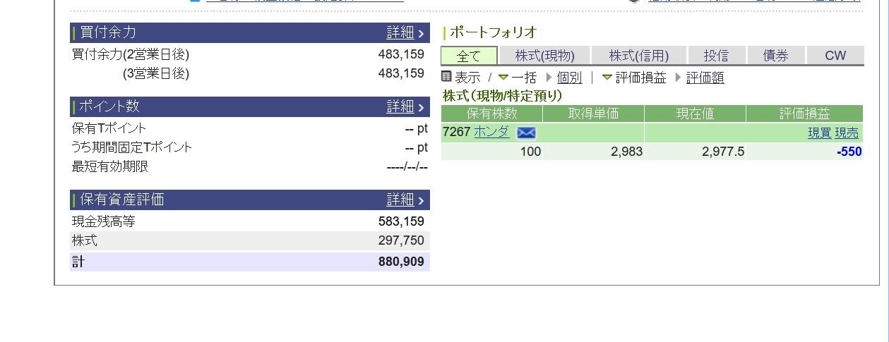 kabu_sbi_0222_2021_.jpg