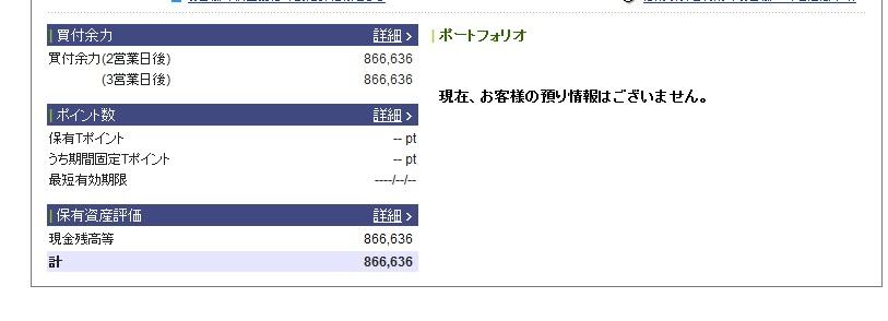 kabu_sonkiri_oson_blog0107_2021_.jpg