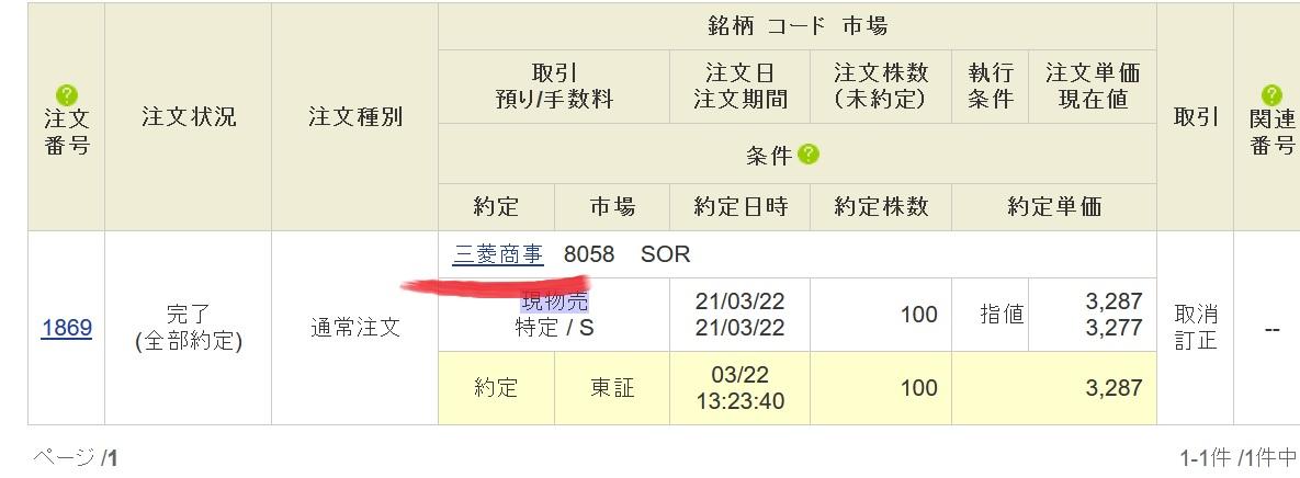 mitsubishi_uri_100_sbi_0322_.jpg