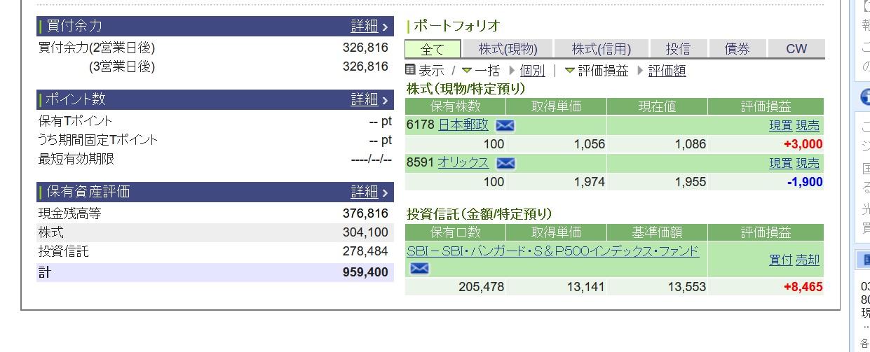 mitsubishi_uri_100_sbi_0322_1.jpg