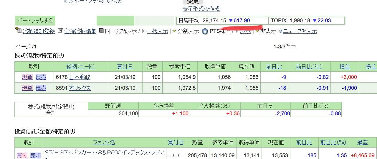 mitsubishi_uri_100_sbi_0322_2.jpg