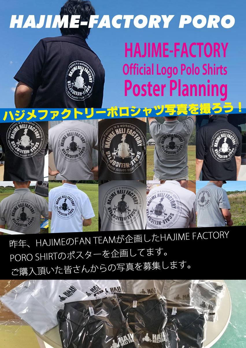 HAJIME-ROGO-ポロシャツ