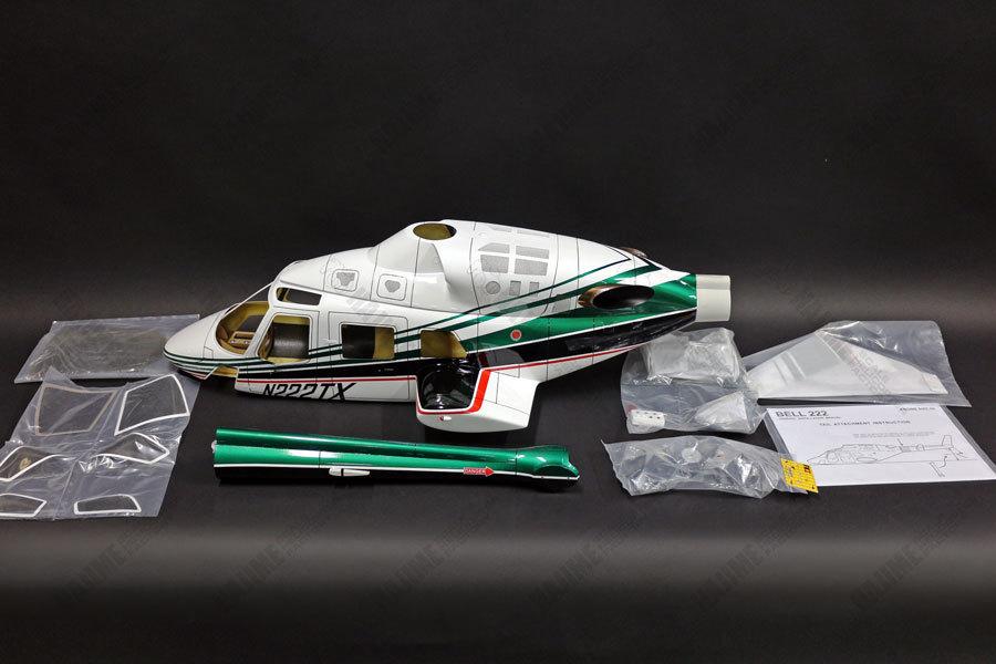 BELL222-700-Green-00.jpg