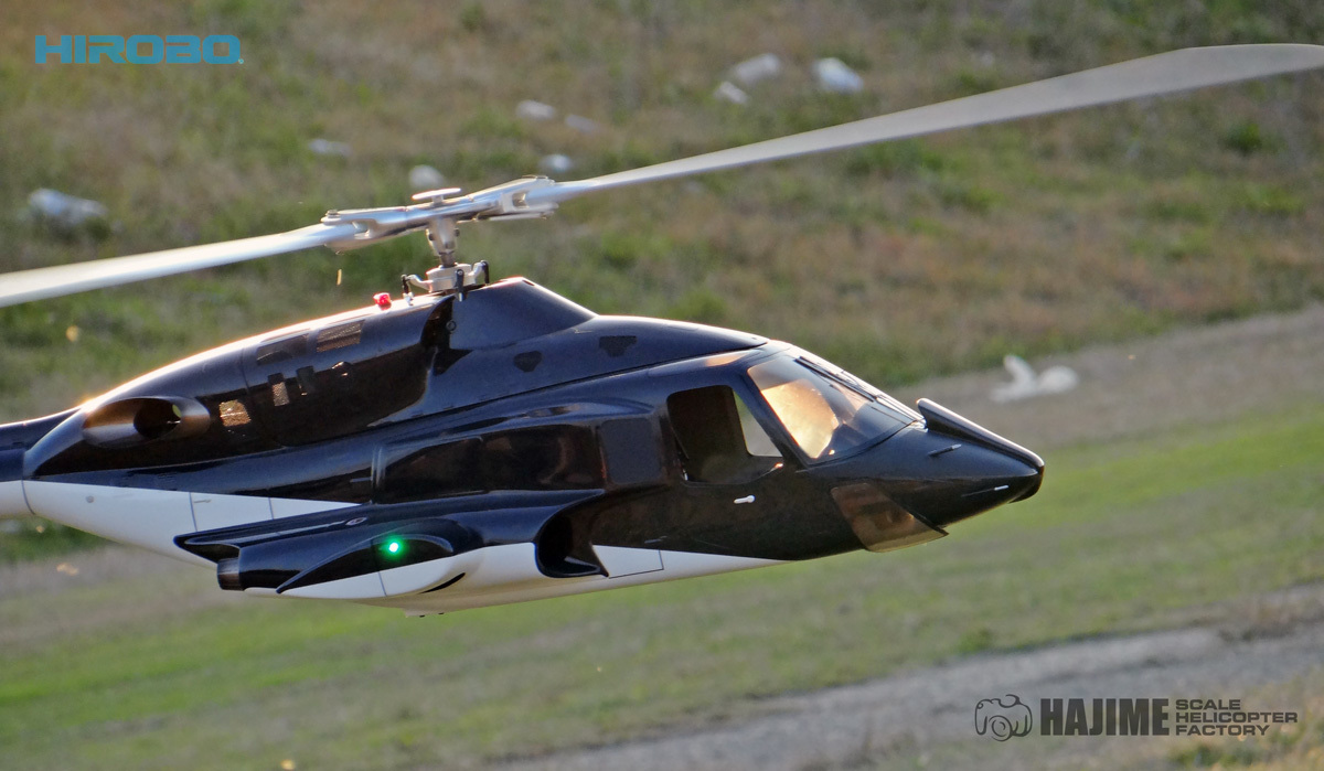 HIRIBO-AIRWOLF90-7.jpg