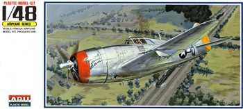 アリイP-47D box (1)
