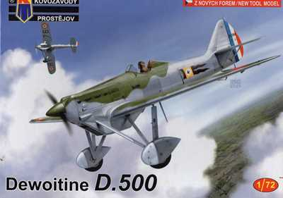 D500 box (1)