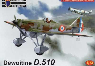 D510 Box (1)
