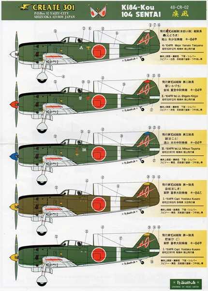 48-CR-02_guide.jpg