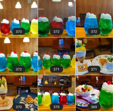 2020年草津温泉カフェ花栞(はなしおり)インスタグラム(Instagram)ベスト90-10