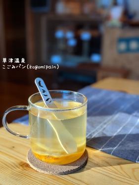 20210113草津温泉のカフェ。kogomipain(こごみパン)