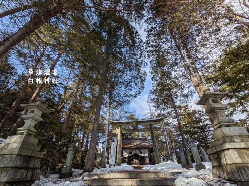 20210129群馬県草津町、草津温泉・白根神社1