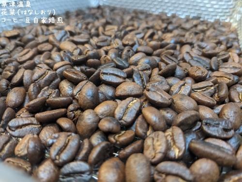 20200221コーヒー豆自家焙煎3