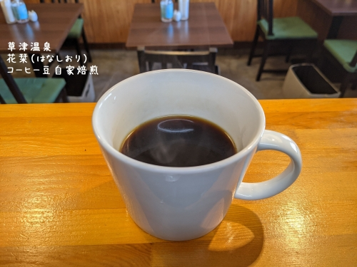 20200221コーヒー豆自家焙煎6