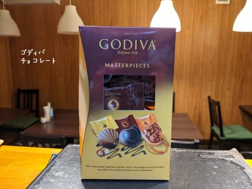 20210224godiva(ゴディバ)チョコレート