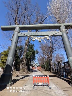 20210303群馬県前橋市、上野総社神社1