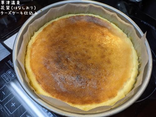 20210313草津温泉カフェ花栞(はなしおり)チーズケーキ仕込み