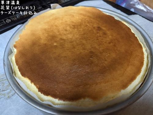 20210319草津温泉カフェ花栞(はなしおり)チーズケーキ仕込み