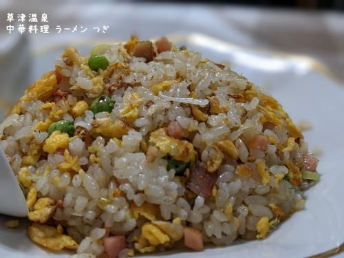 20210328草津温泉のラーメン屋。中華料理 ラーメン つぎ1