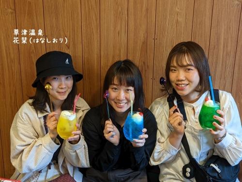 202103270329草津温泉カフェ花栞(はなしおり)お客様の写真