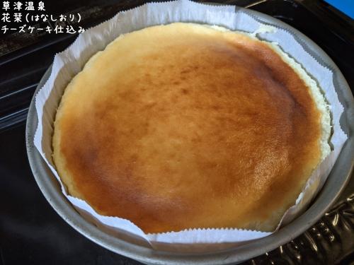 20210425草津温泉カフェ花栞(はなしおり)チーズケーキ仕込み