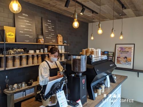20210509群馬県草津町、草津温泉・LIFT UP COFFEE3