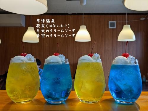 20210517草津温泉カフェ花栞(はなしおり)月光のクリームソーダ、青空のクリームソーダ