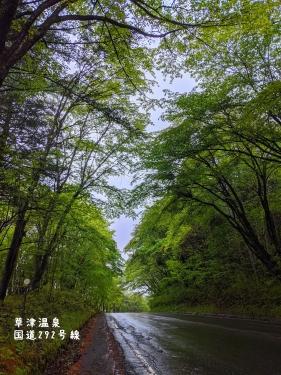 20210518群馬県草津町、草津温泉・新緑の国道292号線2