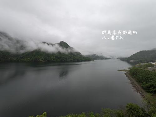 20210519群馬県長野原町、八ッ場ダム