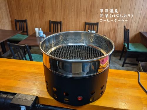 20210523草津温泉カフェ花栞(はなしおり)コーヒークーラー