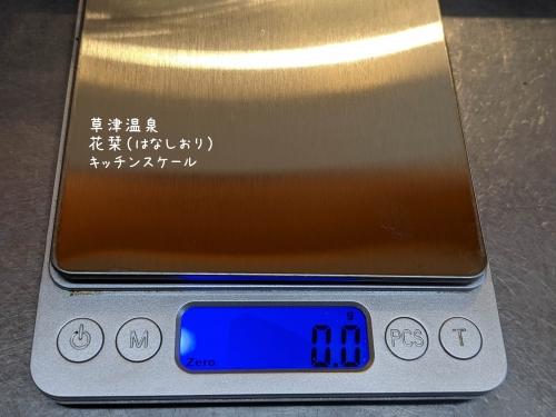 20210530草津温泉カフェ花栞(はなしおり)キッチンスケール