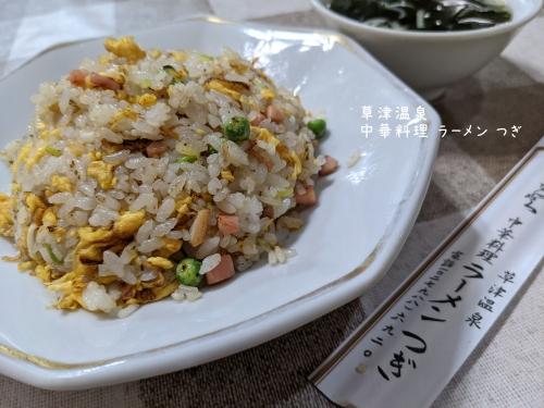 20210531群馬県草津町、草津温泉・中華料理 ラーメン つぎ