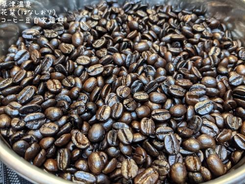 20210625草津温泉カフェ花栞(はなしおり)コーヒー豆自家焙煎