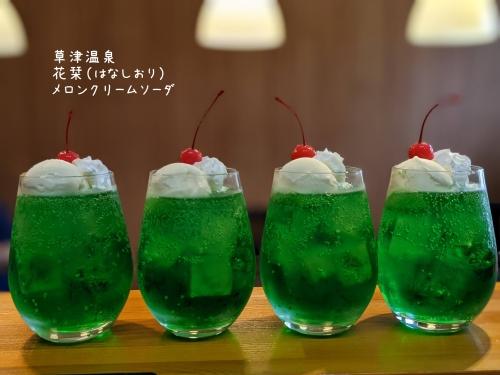 20210801草津温泉カフェ花栞(はなしおり)メロンクリームソーダ