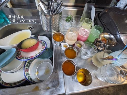 20210809草津温泉カフェ花栞(はなしおり)洗い物