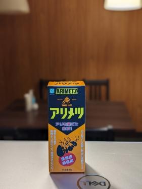 20210823草津温泉カフェ花栞(はなしおり)アリメツ1